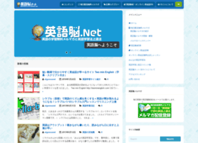 eigonou.net