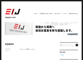 eijapan.com