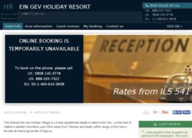 ein-gev-kibbutz.hotel-rez.com