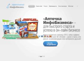 einfobiz.e-autopay.com