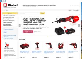 einhell-shop.com.ua