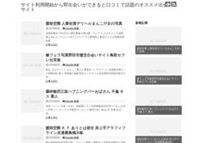 eintrag-in-webkatalog.com