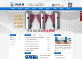 einuoji.net