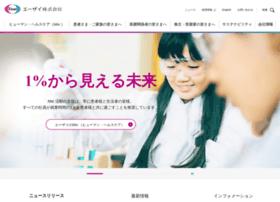 eisai.co.jp