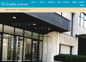 eishin-hs.ed.jp