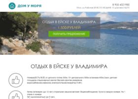 eiskotdih.ru