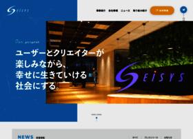 eisys.co.jp