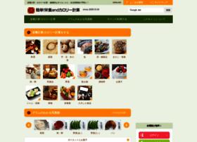 eiyoukeisan.com