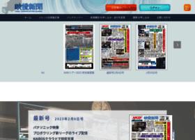 eizoshimbun.com