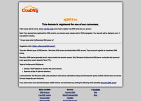 ej2015.ru
