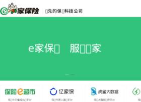 ejchina.net