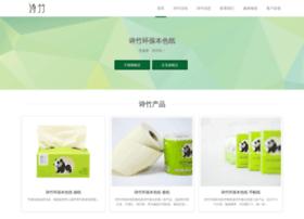 ejiefang.com