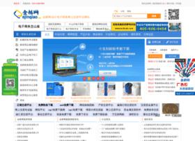 ejinqiao.com