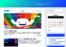 ejtn.net