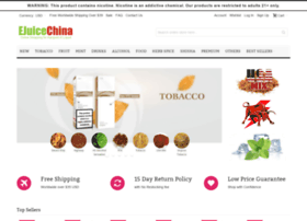 ejuicechina.com