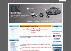 ek-interface.com