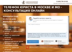ek-max.ru