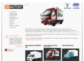 ek-motor.ru
