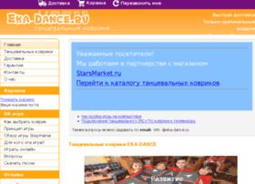 eka-dance.ru