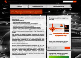 eka.ru