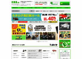 ekag.jp