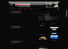 ekakom.blogspot.com