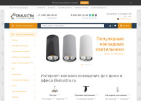 ekalustra.ru