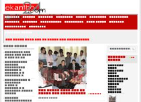ekantho24.com