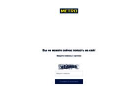 ekat.metro-cc.ru