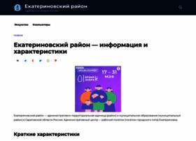 ekat64.ru