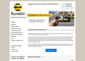 ekaterinburg-beeline.ru