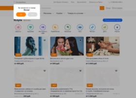ekaterinburg.biglion.ru