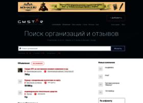 ekaterinburg.gmstar.ru