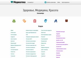 ekaterinburg.medikateka.ru