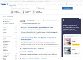 ekaterinburg.trud.com