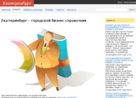 ekaterinburg.ucty.ru