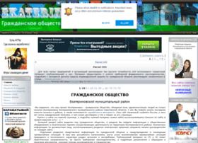 ekaterinovkacs.ucoz.ru