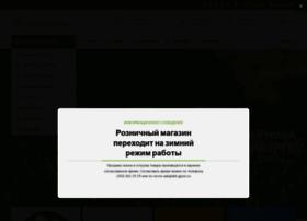 ekb-gazon.ru