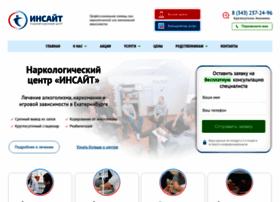 ekb-rebcentr.ru