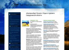 ekb-resort.ru