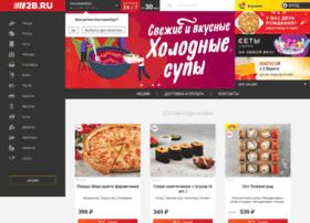 ekb.2-berega.ru