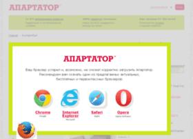 ekb.apartator.ru