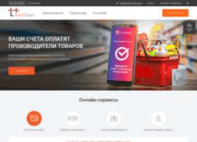 ekb.esplus.ru