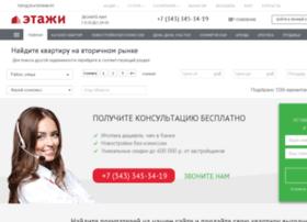ekb.etagi.com