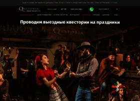 ekb.questoria.ru