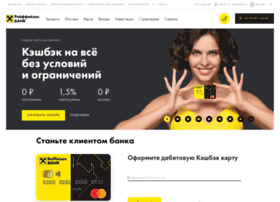 ekb.raiffeisen.ru