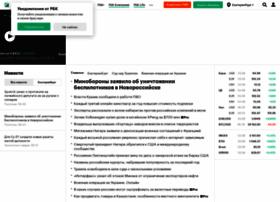 ekb.rbc.ru