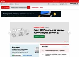 ekb.rossko.ru