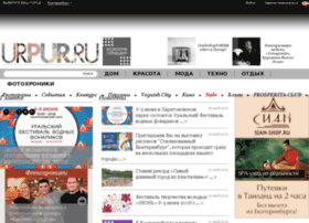 ekb.urpur.ru