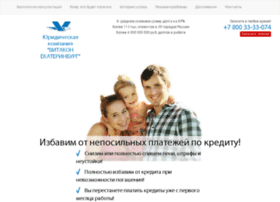 ekb.vitakon24.ru